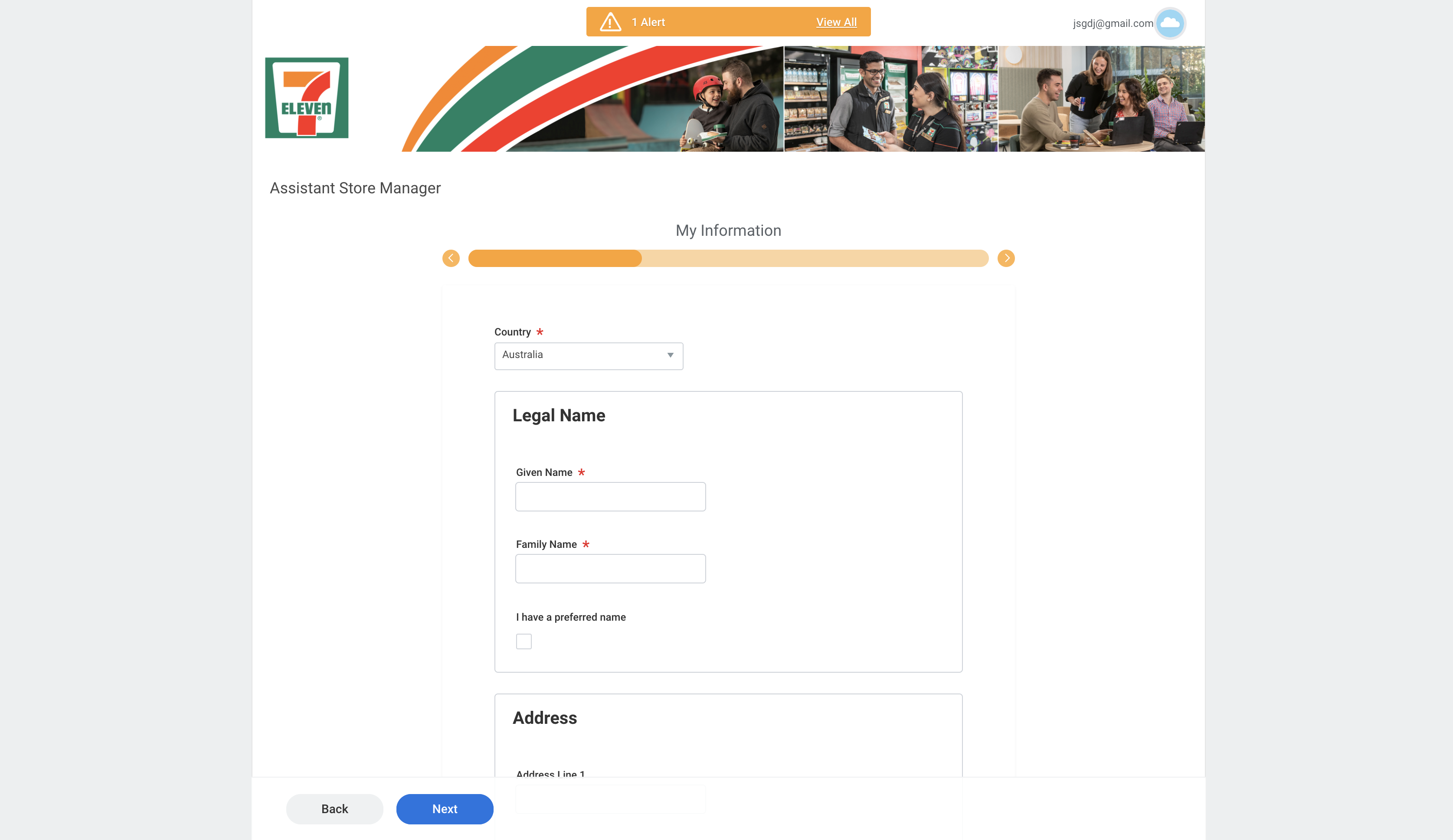 7 eleven job application step 6