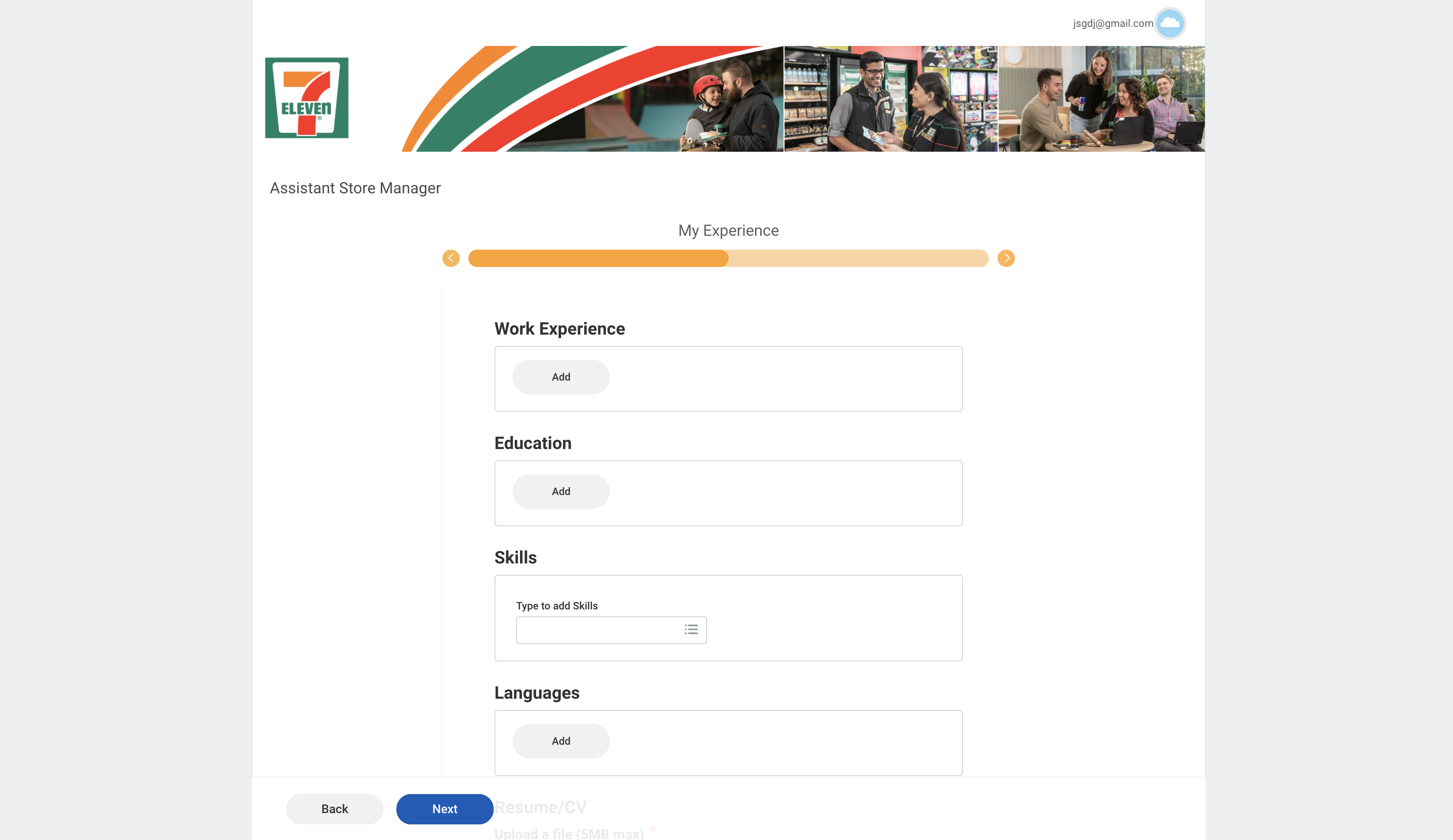 7 eleven job application step 7