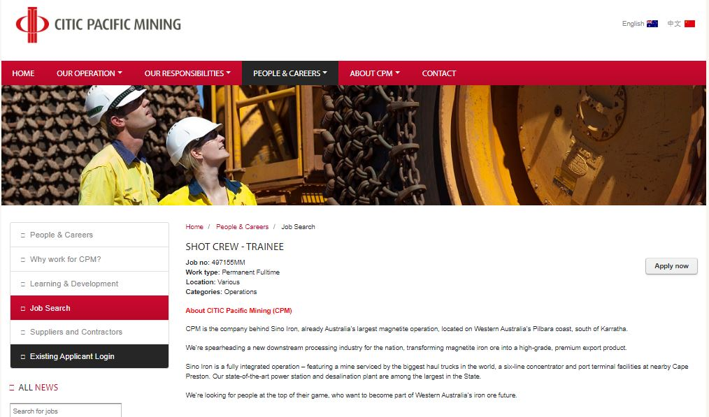 citic pacific mining job application step 3